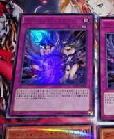 YUGIOH JAPAN ULTRA RARE HOLO CARD CARTE MVP1-JP028 Magician's Protection KC NM