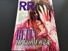 RR ROCK AND READ 055 the GazettE REITA Japanese Magazine Book JAPAN