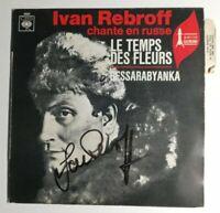 N323 Vinile 45 Giri Ivan Rebroff Canta IN Russo, Autografata, Autografo, Rare