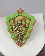 Original UdSSR Orden Soldat Russland Abzeichen Polizei Grenze Staatsschutz !