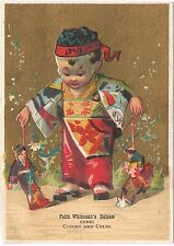 Faith Whitcomb's Balsam Asian Boy Puppets Victorian Trade Card Business