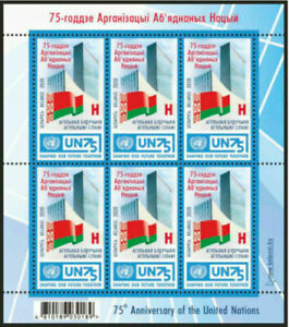 2020 Belarus. 75th anniversary of the United Nations UN.1 sheet