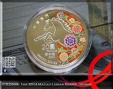 1oz 2014 Macau Year of the Horse Colour Proof Coin in Box & COA