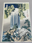 Japanese Woodblock Print Hokusai Katsushika Yoro Waterfall in Mino Province Oban