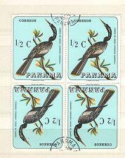 Q7994 - PANAMA 1967 - QUARTINA USATA PITTURA UCCELLI - VEDI FOTO