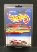 VINTAGE Hot Wheels Twin Mill on Japanese Card 1997 ** RARE ** MOMC **