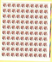 Australia 1974 MNH Stamps Sheet 100x 9c Rhodonite Colored Selvage Gemstone issue