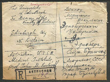 RUSSIA. 1935. ASTRAKHAN MEDICAL INSTITUTE REGISTERED COVER TO SCOTLAND. FROM A P