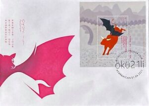 Azerbaijan stamps 2021 YEAR OF THE OX 2021.. Azermarka  FDC ONLY