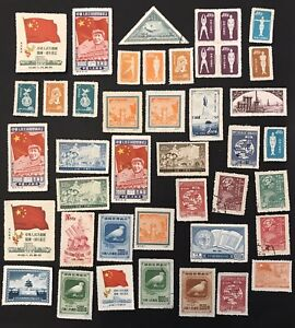 China Stamp Chine Timbre See 7 Scans