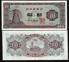 KOREA SOUTH 10 WON P33 D 1965 TORTOISE WARSHIP AUNC RARE KOREAN MONEY BANK NOTE
