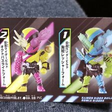 Set Of 2 Kamen Rider Build Figures Licensed From Japan