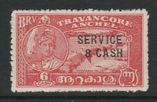 TRAVANCORE 1943 8ca ON 6ca SCARLET PERF 12½ SG O105 MNH/ NO GUM AS ISSUED.
