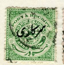 INDIAN STATES HYDERABAD;  1917-20 early Official Optd. issue fine used 1/2a.
