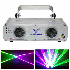 YISCOR 250mw Purple Green Laser Stage Light Lighting DJ Disco Party KTV DMX Club