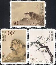 China 1998 Tiger/Lion/Trees/Art/Animals/Plants/Nature/Wildlife 3v set (n18830)