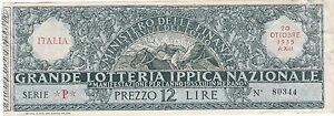 BIGLIETTO GRANDE LOTTERIA IPPICA NAZIONALE 1935 MERANO BOLZANO 4-173