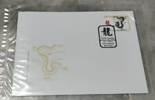 Chinese Lunar Zodiac Year of Dragon FDC 2012 - Slovenia Slovenija stamp