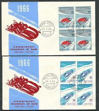 1966 ITALIA FDC RE.RU. MONDIALI DI BOB CORTINA QUARTINA NO TIMBRO ARRIVO - KI11