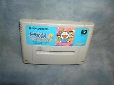 Doraemon 3: Nobita to Toki no Hougyoku (SNES Famicon 1994) - Japanese Version