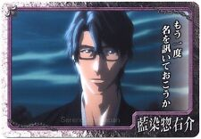 Bleach anime Sousuke Aizen clear collection Card #3rd