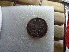 rare monnaie de 5/10 de réal province de buenos aires 1828
