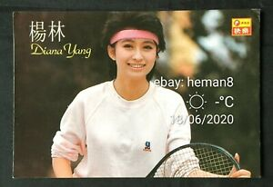 1990's 楊林 famous Taiwan Chinese singer Diana Yang official color postcard