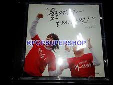 Psy Kim Jang Hoon We Are the One Digital Single Promo CD Great Gangnam Style