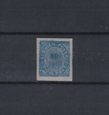 Portugal - Portuguese India Native Nice Stamp MNG 5