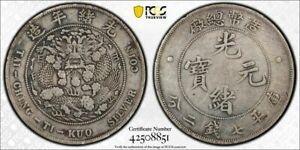Empire silver dragon dollar 1908 L&M-11 SOUGHT AFTER TYPE PCGS VF scratch