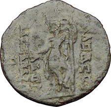 SELEUKID KINGDOM Alexander II Zabinas 128BC Ancient Greek Coin Dionysus i29891