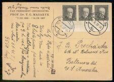 CZECHOSLOVAKIA EVENT 1937 MAXIMUM CARD TG MASARYK STRIP OF 3