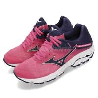 Mizuno Wave Inspire 15 Pink Navy Purple Women Running Shoes Sneakers J1GD1944-28