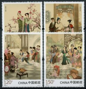 China Literature Stamps 2020 MNH Dream of Red Chamber Cao Xueqin Art 4v Set