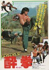 Drunken Master 1978 Jackie Chan Japanese Chirashi Movie Flyer Poster B5