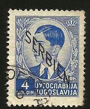 1941 GERMAN MILITARY INVASION OF SERBIA. ROYALTY KING PETER 2 GERMAN OVERPRINTED
