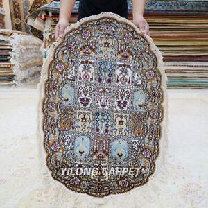 YILONG 2'x3' Handwoven Silk Carpet Home Interior Oriental Oval Area Rug L010B