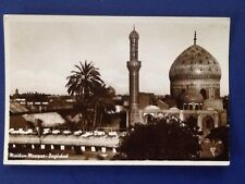 Vintage Real Picture Postcard Maidan Mosque Baghdad Iraq