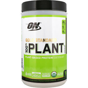 Optimum Nutrition GOLD STANDARD 100% PLANT PROTEIN 1.5 lb FREE SHIP!
