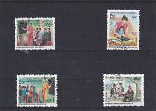 LAOS 1990 ANNEE INTERNATIONALE ALPHABETISATION 4 TIMBRES  OBLITERE YT 949 A 952