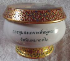 Hand Painted Urn China jar Thailand Asian art