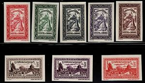Cambodia Scott 18-25 MNH** Imperforate stamps