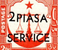 1948 Pakistan Sg O14 2p on 3p red Servive Overprint 'PIASA for PAISA' Flaw UMM