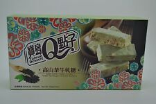 Taiwan Dessert Green Tea Nougat V.S Green Tea Flavor Candy - Buy 3 Get 1 Free