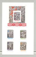 Grenada #1766-1770 Columbus, UPAE 4v & 1v S/S Imperf Proofs on 1v Card