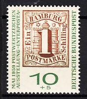 BRD 1959 Mi. Nr. 310b Postfrisch LUXUS!!!