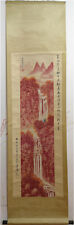 Excellent Chinese 100% Hand Painting & Scroll Landscape By Fu Baoshi 傅抱石 AL920E