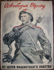 "WW2 Russian ""We`ll liberate Europe"" poster"