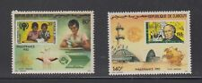 Djibouti Stamps 1982 Stamps Exhibition Complete set MNH SCV $4.15