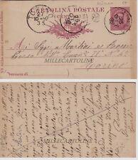 MINEO- 1892 Cart. postale c.10 per Torino per reclamo alla MARTINI & ROSSI